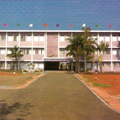 A.A.N.M & V.V.R.S.R Polytechnic