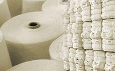 Bala Balajee Textiles Limited