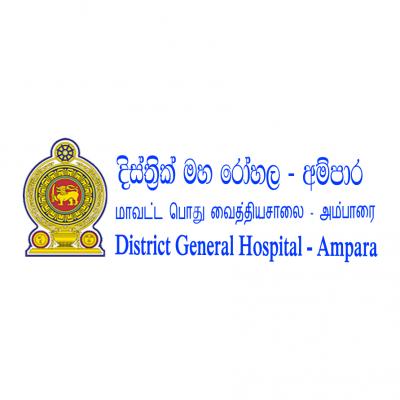 District General Hospital - Ampara