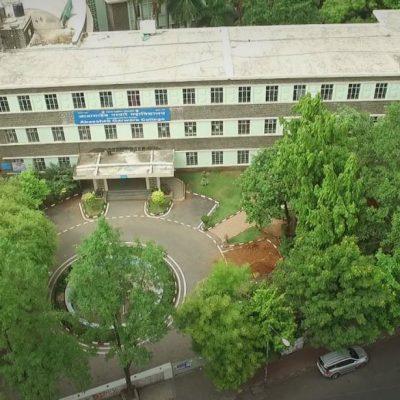 Abasaheb Garware College
